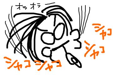 f:id:meguro-hiro:20180502082749p:plain
