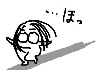 f:id:meguro-hiro:20180502083423p:plain