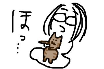 f:id:meguro-hiro:20180502092219p:plain