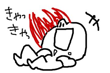 f:id:meguro-hiro:20180502105429p:plain