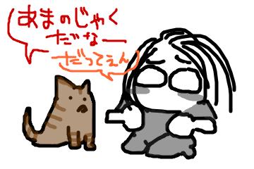 f:id:meguro-hiro:20180502113245p:plain