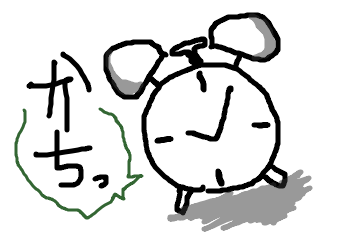 f:id:meguro-hiro:20180502113741p:plain