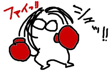 f:id:meguro-hiro:20180502114912p:plain