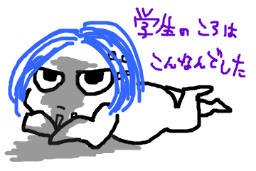f:id:meguro-hiro:20180502120436p:plain