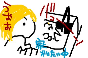 f:id:meguro-hiro:20180502122029p:plain