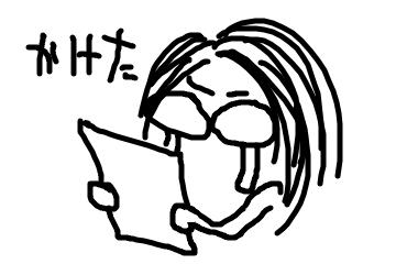 f:id:meguro-hiro:20180502123158p:plain