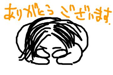 f:id:meguro-hiro:20180502123256p:plain