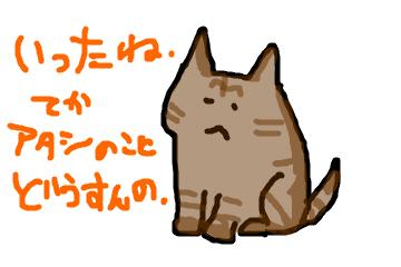 f:id:meguro-hiro:20180502123925p:plain