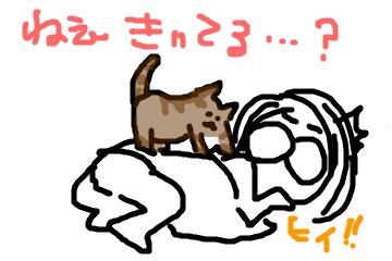f:id:meguro-hiro:20180502124135p:plain