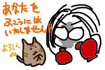 f:id:meguro-hiro:20180502124518p:plain