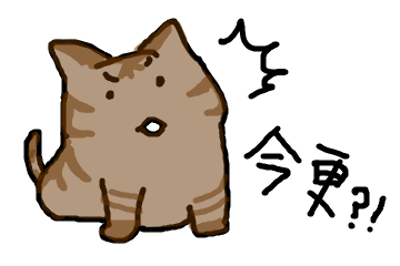 f:id:meguro-hiro:20180502125109p:plain