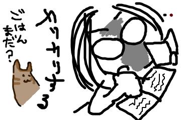 f:id:meguro-hiro:20180506001925p:plain