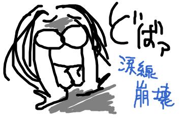 f:id:meguro-hiro:20180506002229p:plain