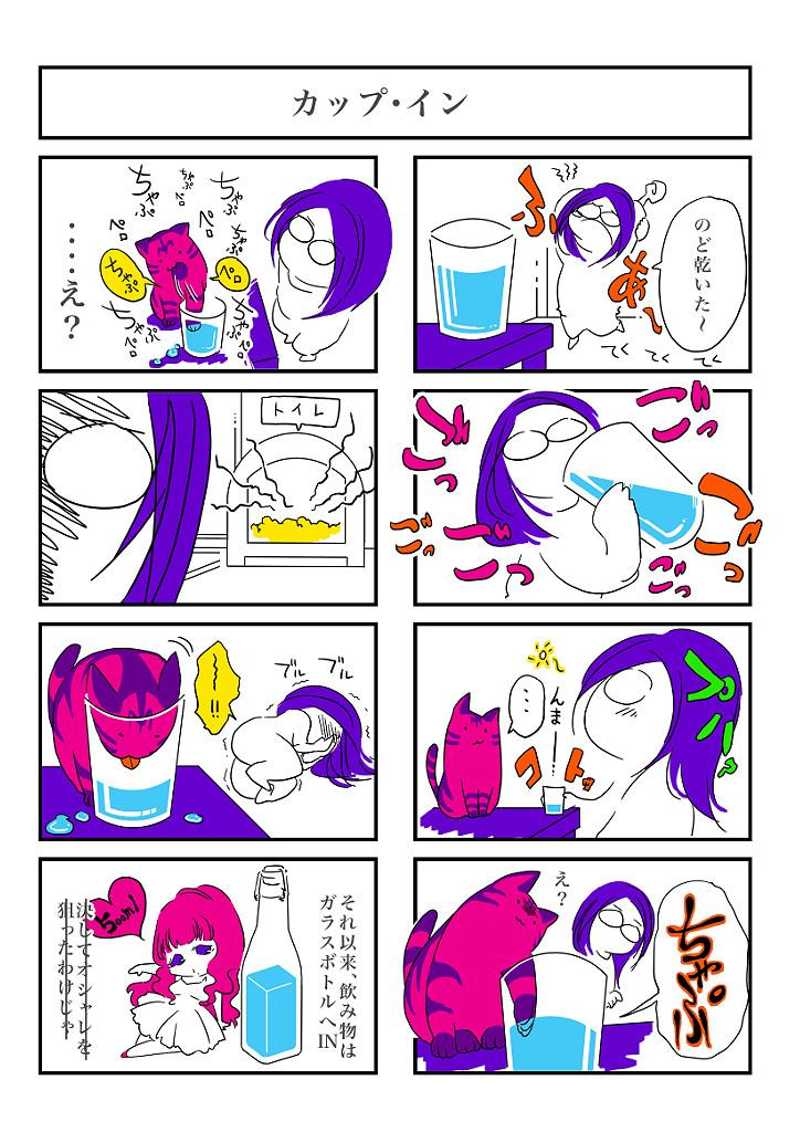 f:id:meguro-hiro:20180518140129j:plain