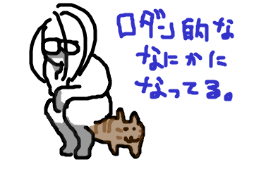 f:id:meguro-hiro:20180518174736p:plain