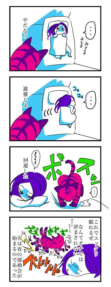f:id:meguro-hiro:20180520154849j:plain