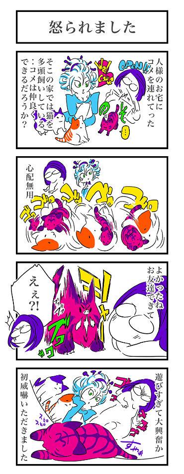 f:id:meguro-hiro:20180521181751j:plain