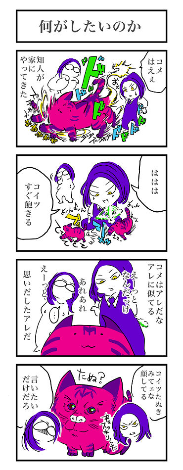 f:id:meguro-hiro:20180521210529j:plain