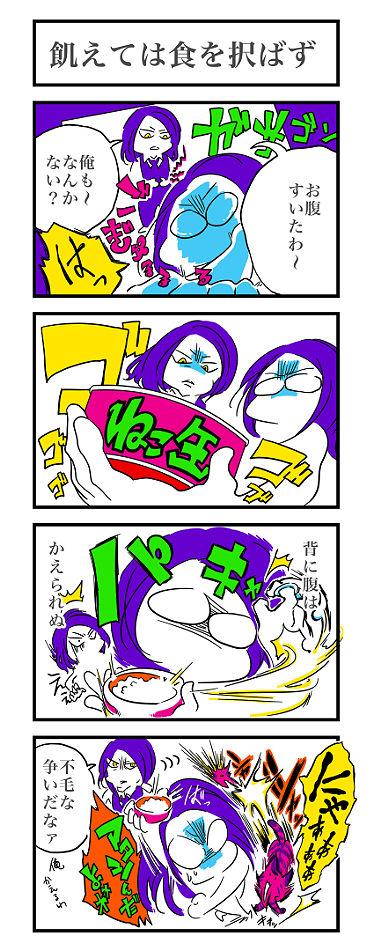 f:id:meguro-hiro:20180521211456j:plain