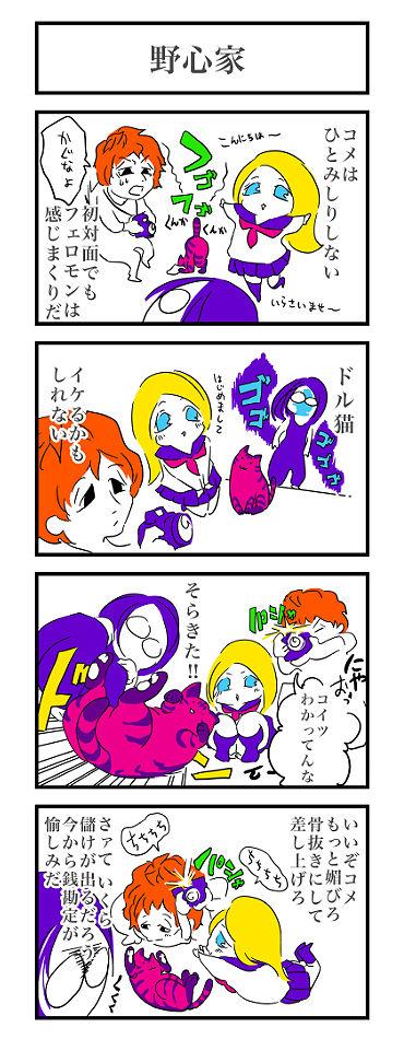 f:id:meguro-hiro:20180521224102j:plain
