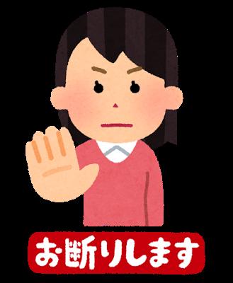 f:id:meguroku_hokatu:20170705163031p:plain