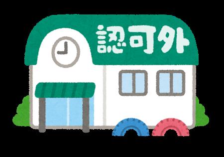f:id:meguroku_hokatu:20170731145401p:plain