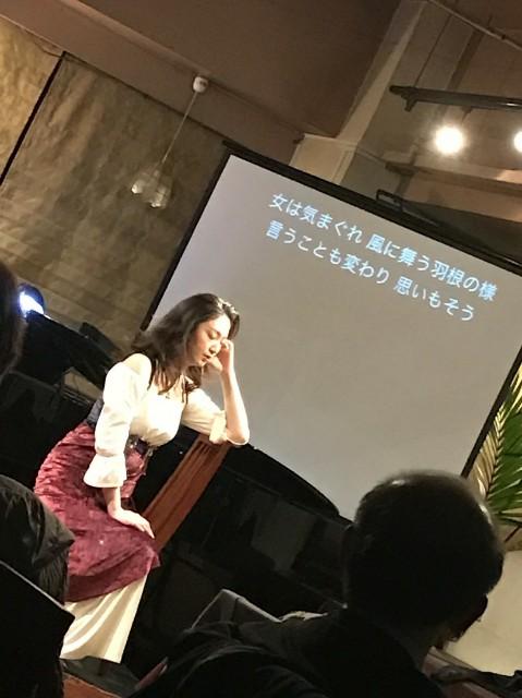 f:id:megyoshimura-mezzosoprano:20170331015356j:image