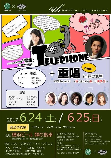 f:id:megyoshimura-mezzosoprano:20170331015813j:image