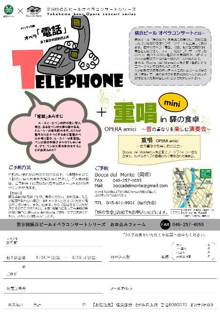 f:id:megyoshimura-mezzosoprano:20170331015828j:image