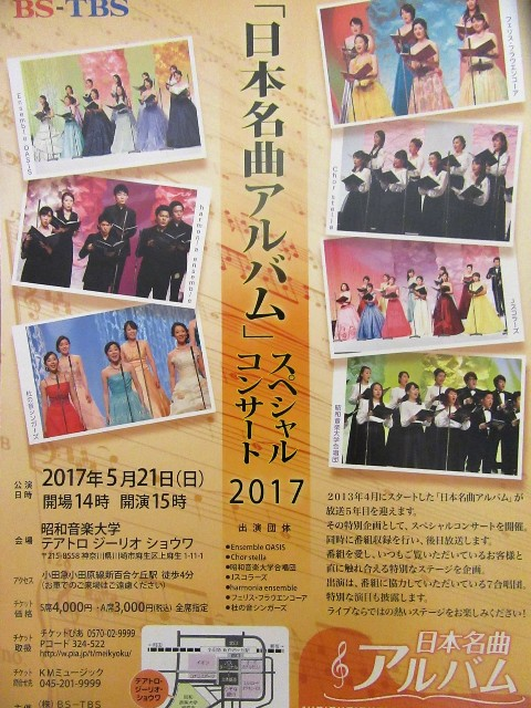 f:id:megyoshimura-mezzosoprano:20170522080505j:image