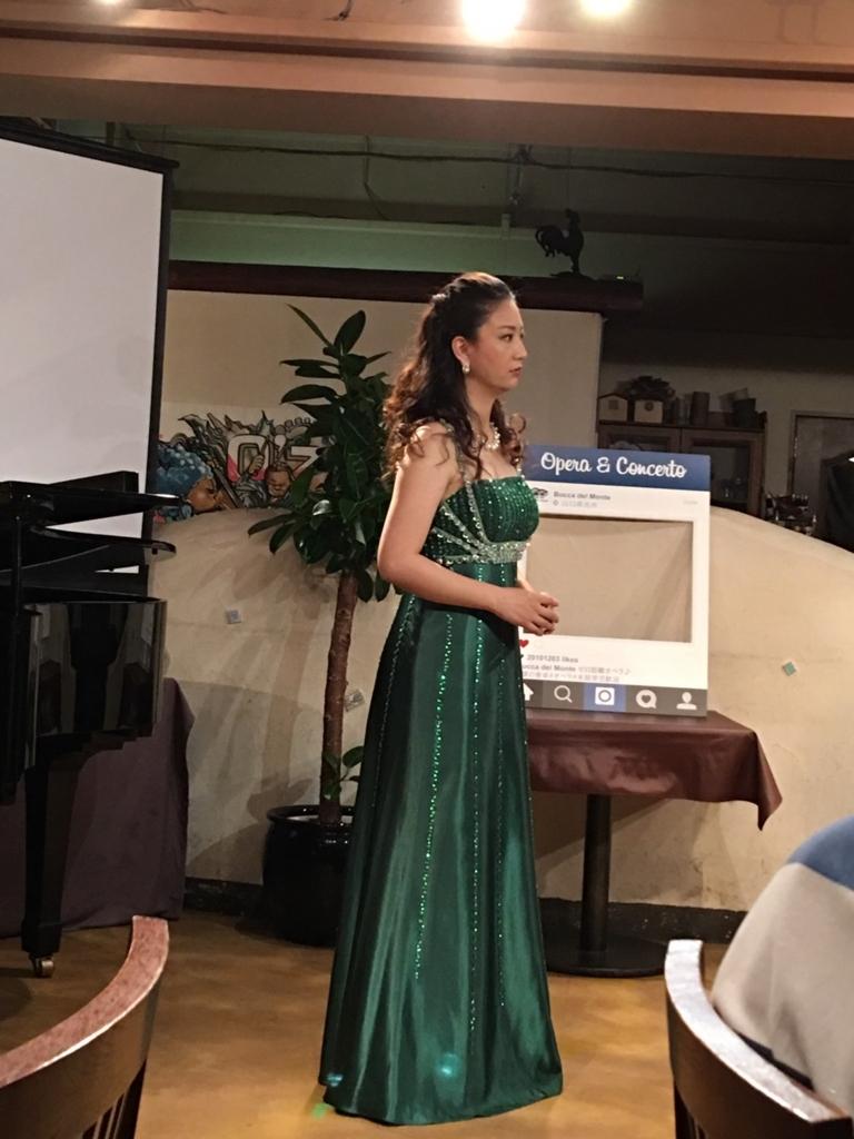 f:id:megyoshimura-mezzosoprano:20170716003203j:plain