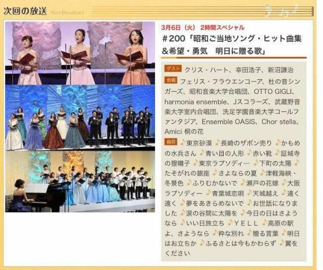f:id:megyoshimura-mezzosoprano:20180303012517j:image