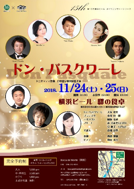f:id:megyoshimura-mezzosoprano:20180913022325j:image
