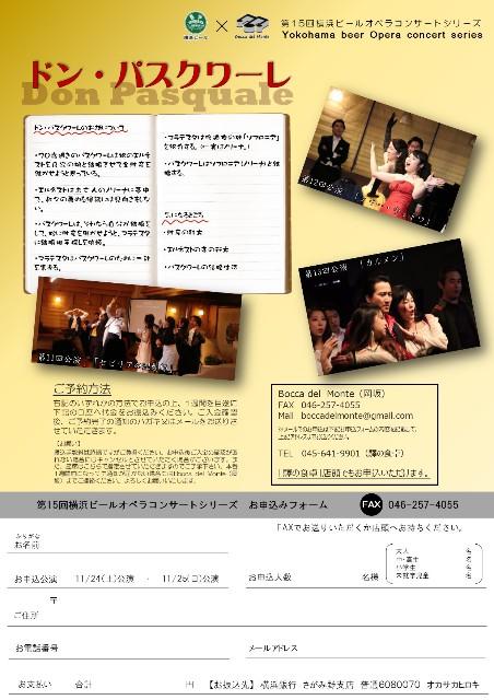f:id:megyoshimura-mezzosoprano:20180913022340j:image