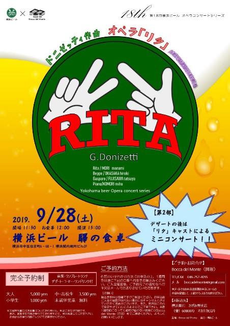 f:id:megyoshimura-mezzosoprano:20190916012011j:image