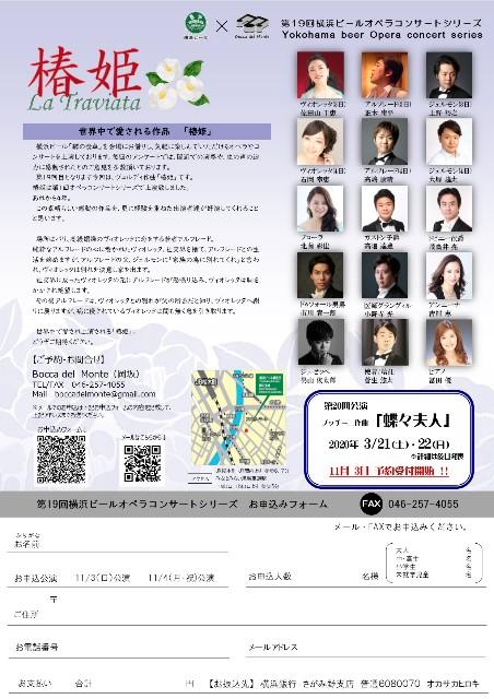 f:id:megyoshimura-mezzosoprano:20191006231023j:image