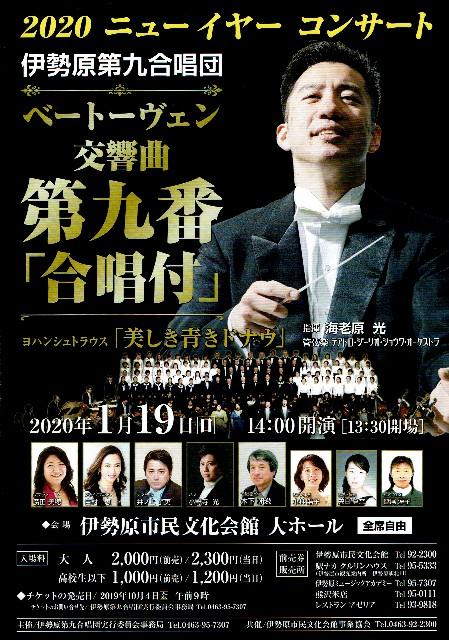 f:id:megyoshimura-mezzosoprano:20191230114709j:plain