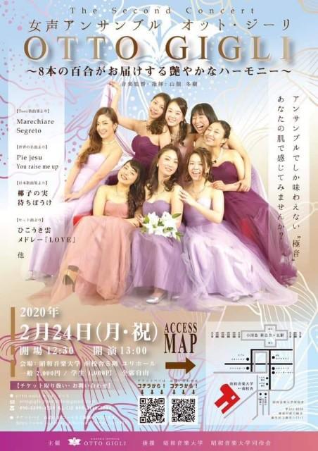 f:id:megyoshimura-mezzosoprano:20200211010620j:image