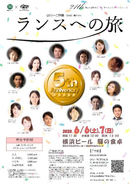 f:id:megyoshimura-mezzosoprano:20200606012432j:image