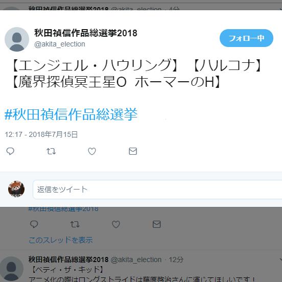 f:id:megyumi:20180718105548p:plain
