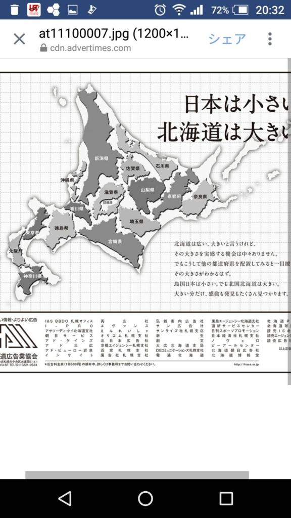 f:id:mehachi51:20180103212948j:plain