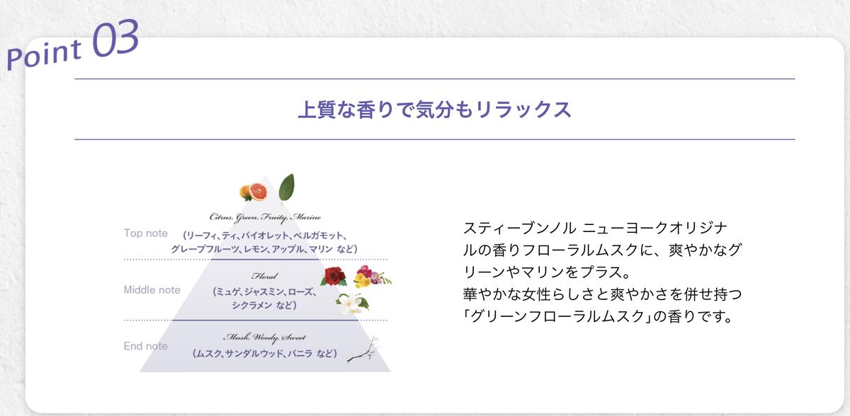 f:id:mei-cosme:20200825010702j:plain
