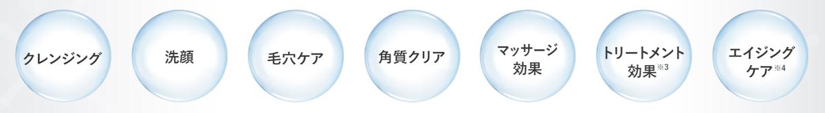 f:id:mei-cosme:20200831005918j:plain