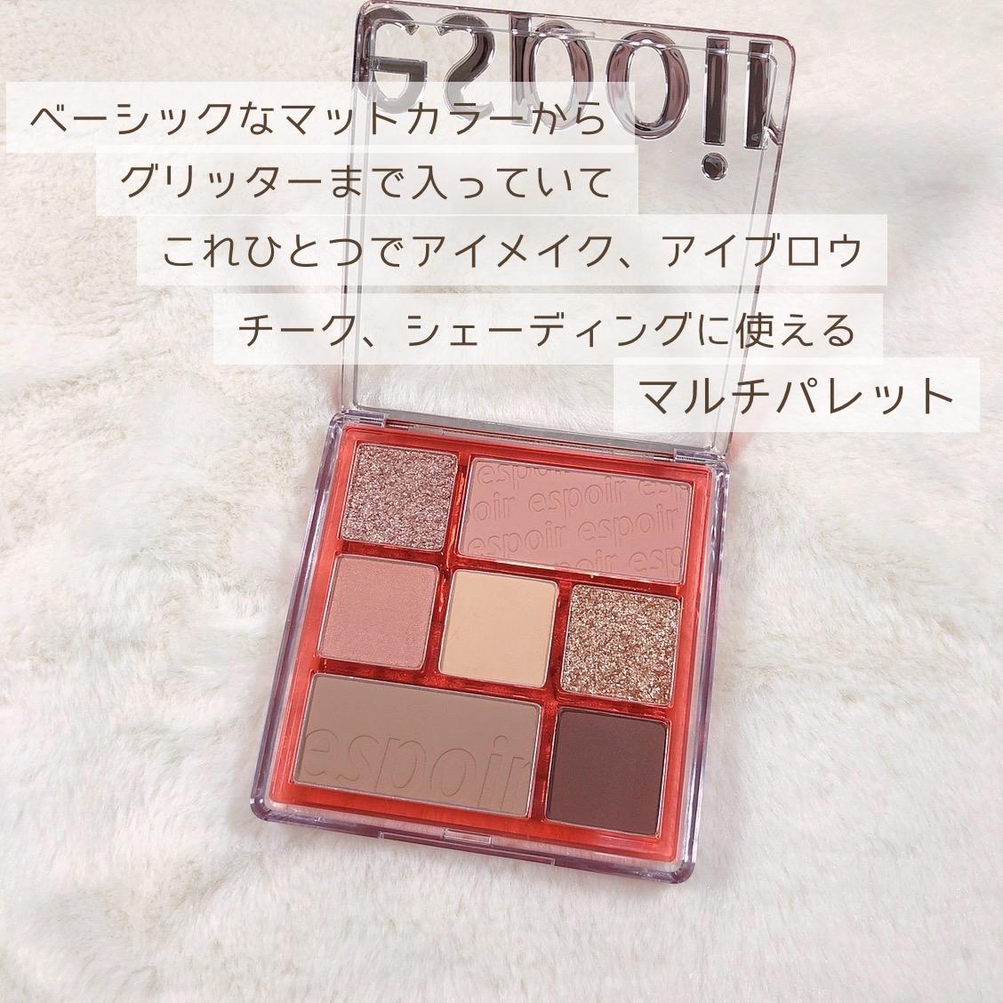 f:id:mei-cosme:20200901215905j:plain