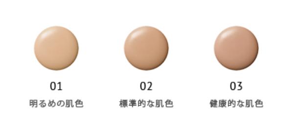 f:id:mei-cosme:20200921220847j:plain