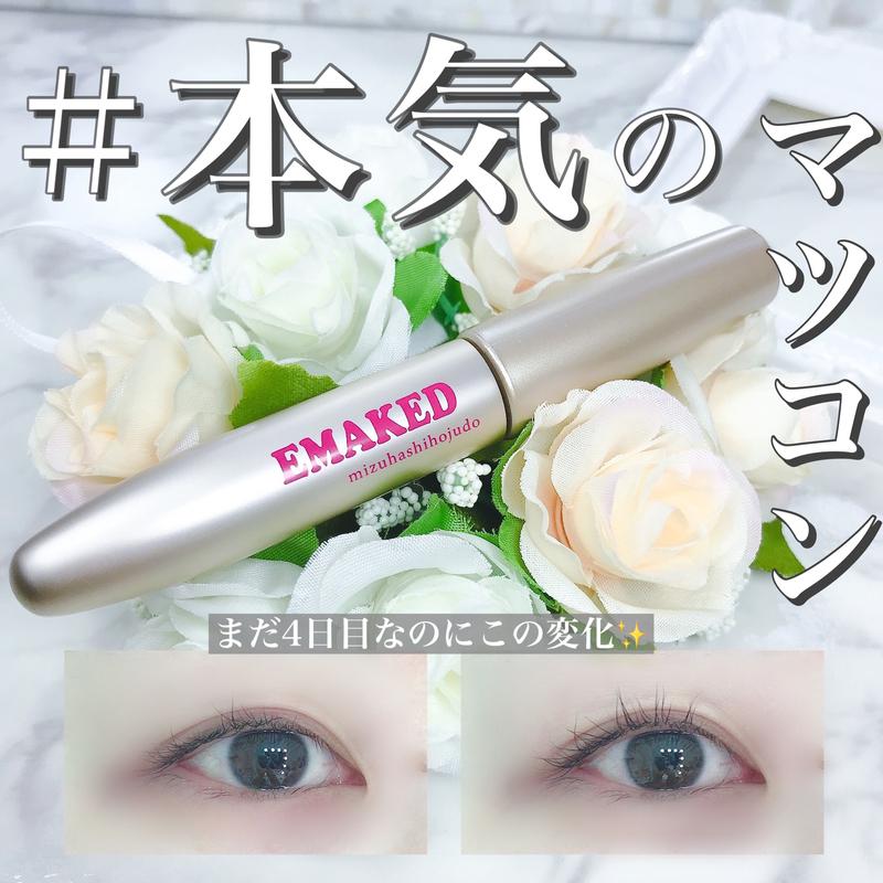 f:id:mei-cosme:20201001222010j:plain
