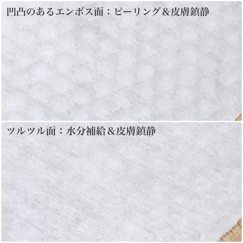 f:id:mei-cosme:20201006204644j:plain
