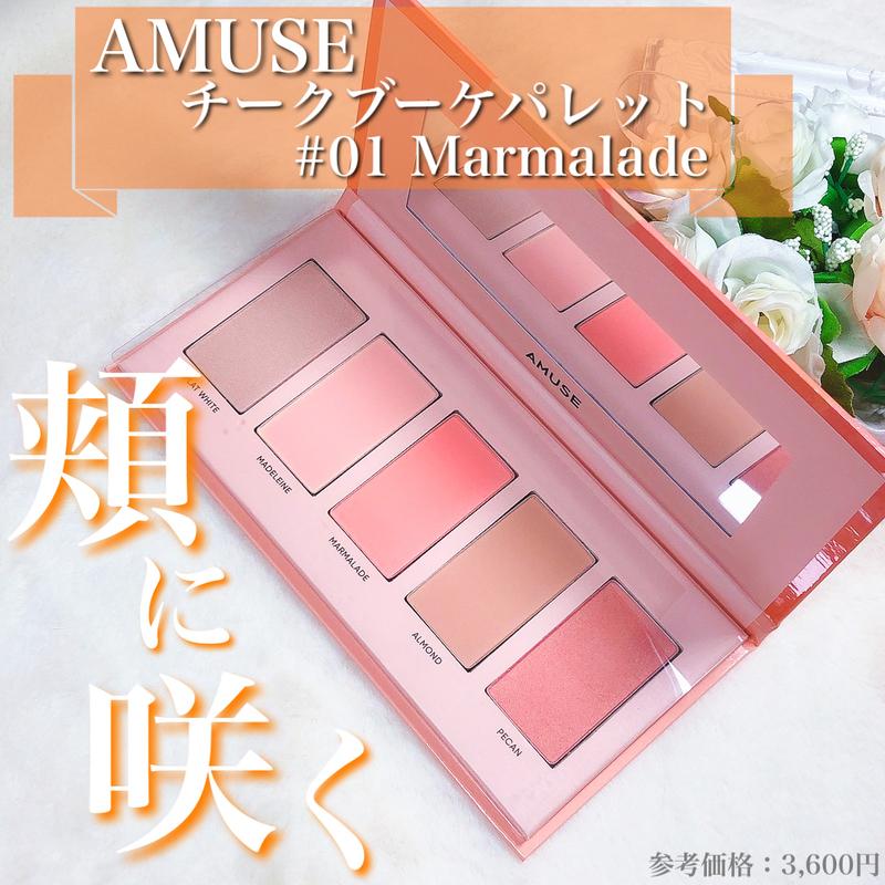 f:id:mei-cosme:20201009015126j:plain