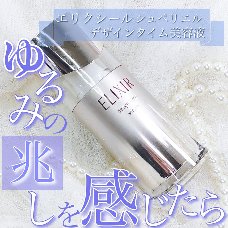 f:id:mei-cosme:20201108051859j:plain