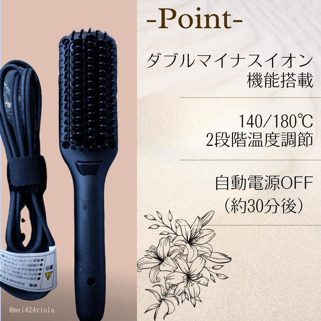 f:id:mei-cosme:20210726212746p:plain